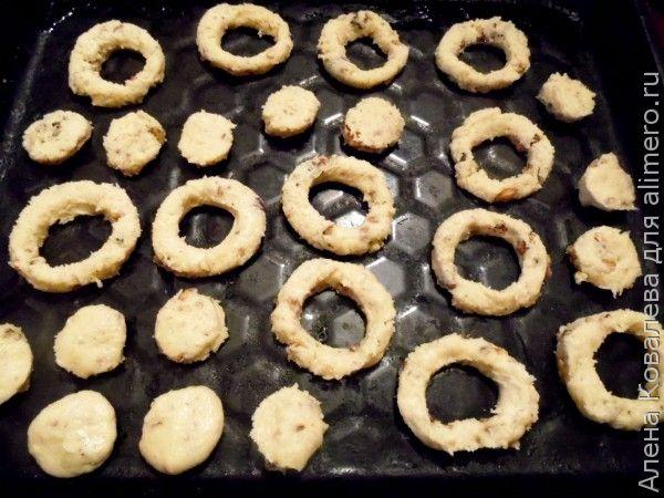 Ореховые кольца