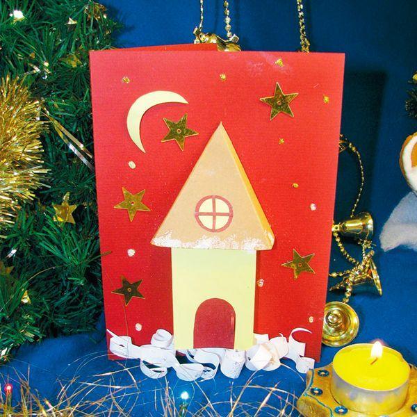 Дом — символ домашнего очага и семейного счастья. Сделайте эту открытку вместе с детьми как рождественский подарок близким. Не забудьте написать в открытке самые теплые пожелания!