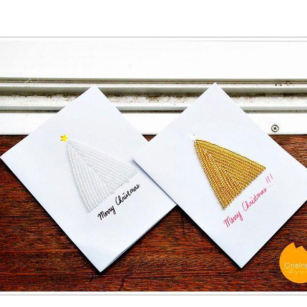 Для такой открытки вам пригодится мелкий бисер, нитка, игла и картонная основа для открытки.