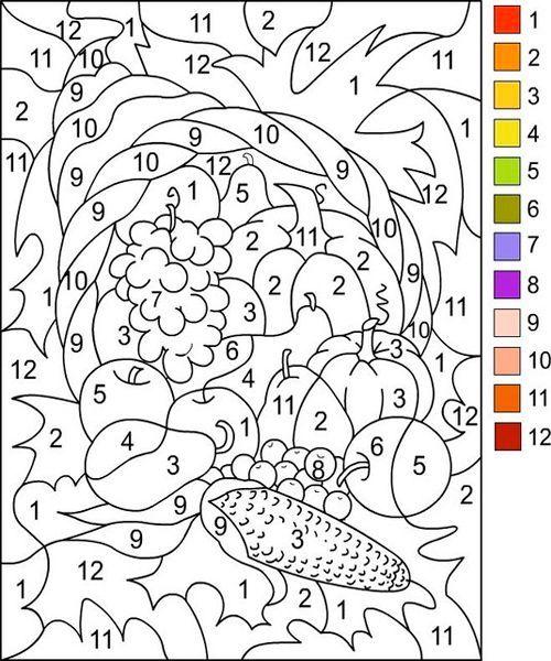 Цифровые раскраски для детей