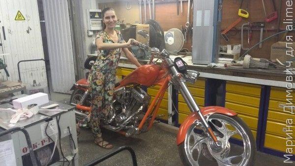 я и мотоцикл