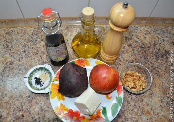 Салат из свеклы рецепт