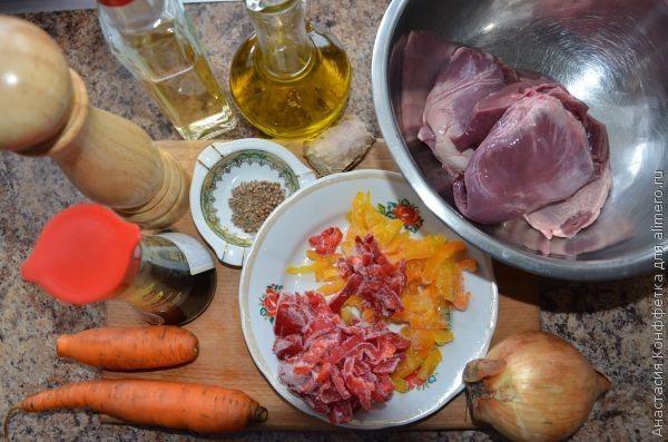 Жареное свиное сердце по-вьетнамски