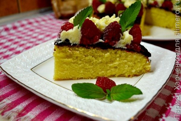 рецепт пирога