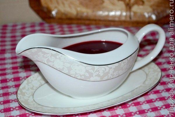 вишневый соус