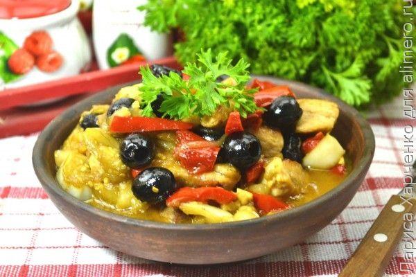 овощи с мясом и маслинами