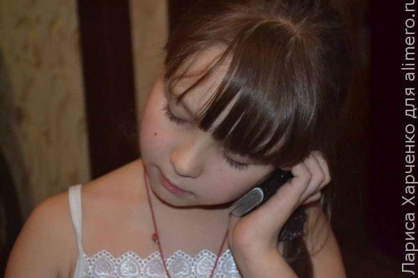 дети и мобильный телефон