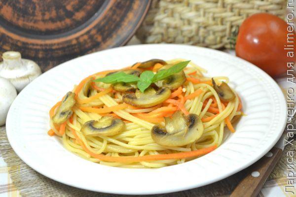Блюдо ужин спагетти рецепт
