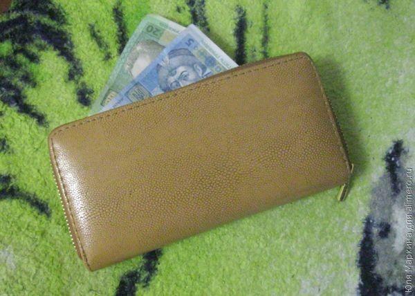 6 советов для финансового благополучия