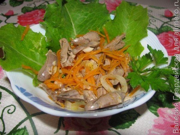 Салат с сердечками по-корейски