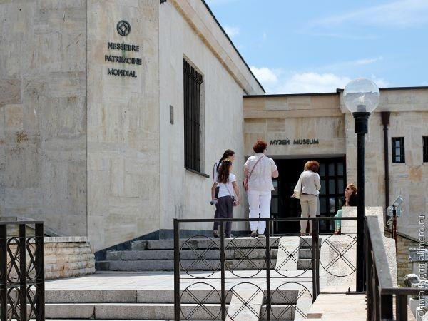 Музей Несебра