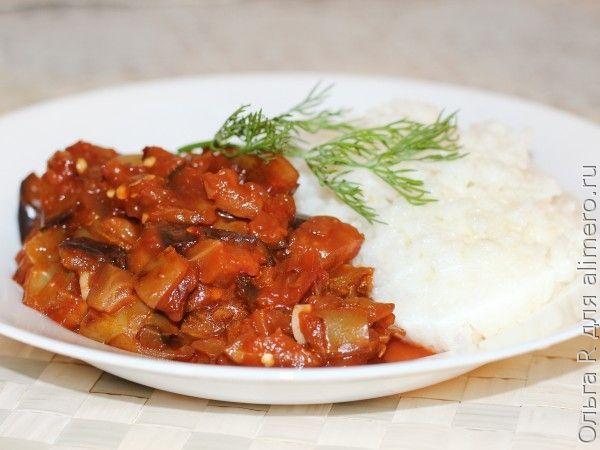 Тушеные баклажаны в соево-лаймовом соусе