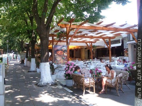 Болгарская традиционная кухня