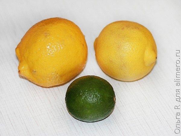Лимоны и лайм