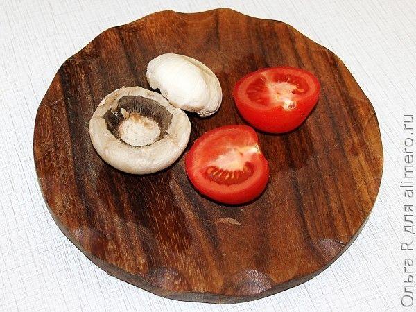 Грибы и помидоры
