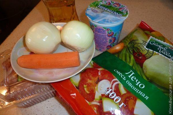 купаты тушеные с овощами в мультиварке