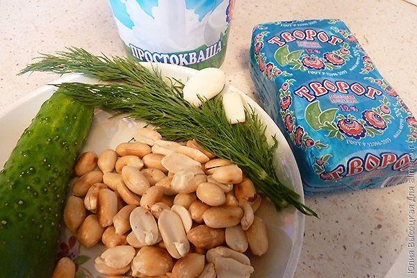 Закуска из творога с орехами
