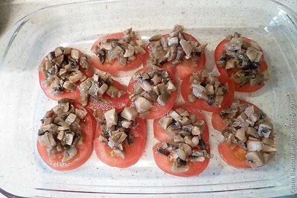 Помидорки с грибами и сыром