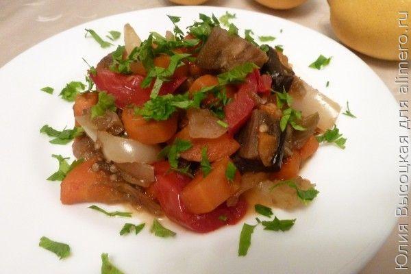 Соте из баклажанов со сладкой морковью