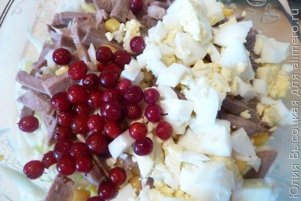 рецепты салатов с капустой и клюквой