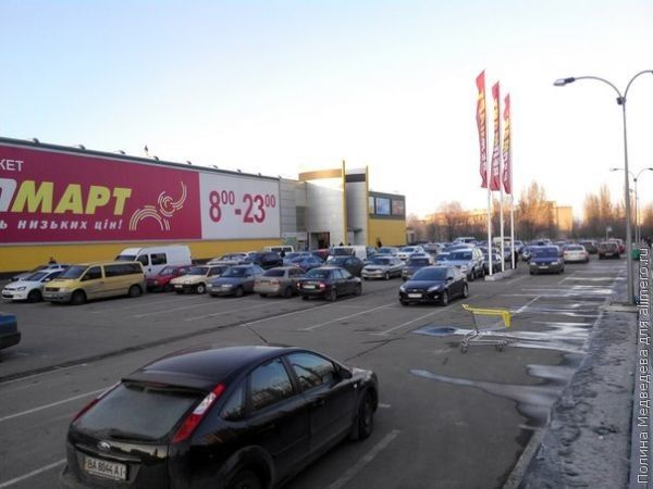 Старушка, супермаркет и лимон