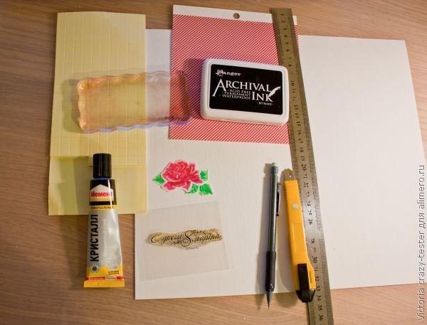 материалы для карточки-закладки