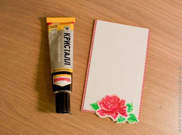 изготовление карточки-закладки
