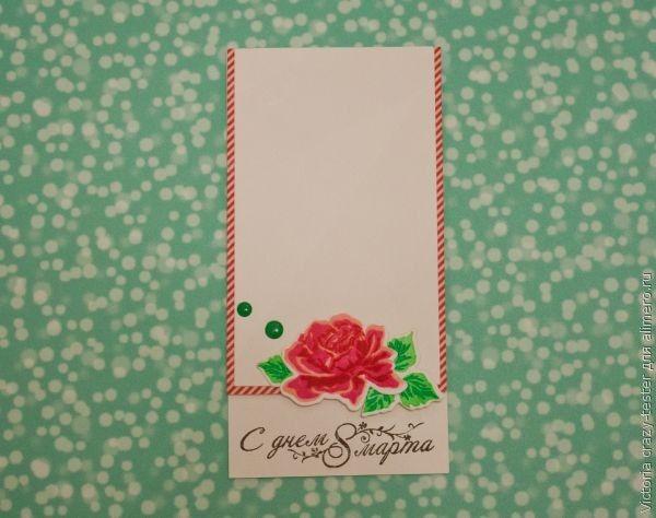 готовая карточка-закладка