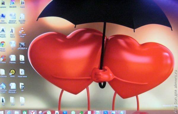 Моя виртуальная любовь