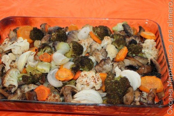 Грибы, запеченные с овощами