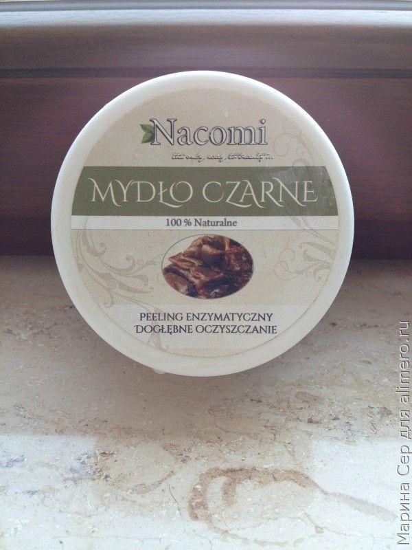Черное мыло из Марокко