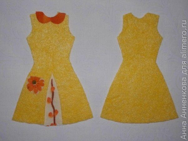 Игольница-платье