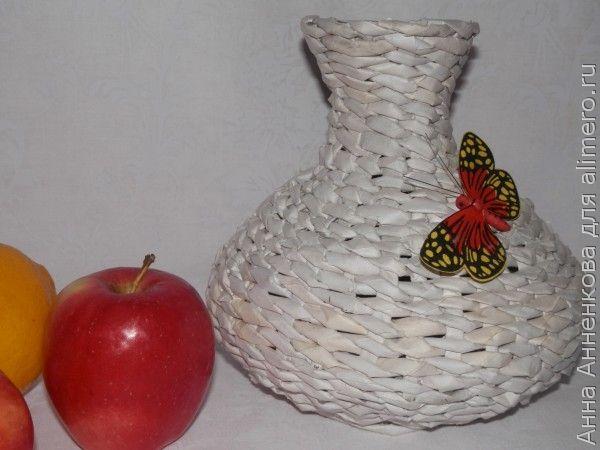 Декоративная ваза из газетных трубочек