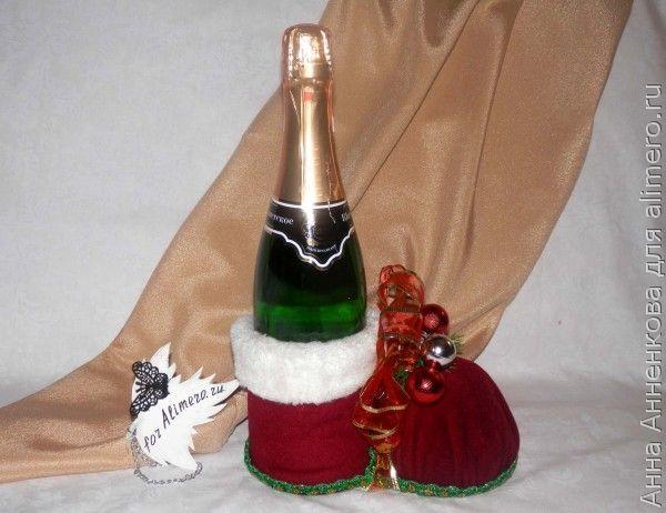 Новогодний сапожок для бутылки шампанского