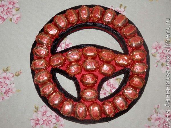 Руль из конфет