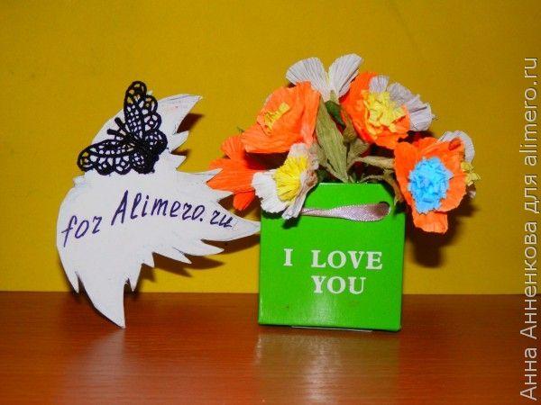 Простые цветы из гофрированной бумаги