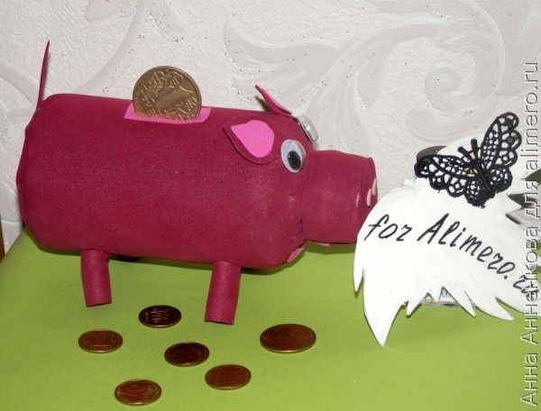 Свинья-копилка из фоамирана