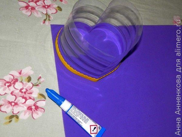 Коробочка-сердце из пластиковой бутылки