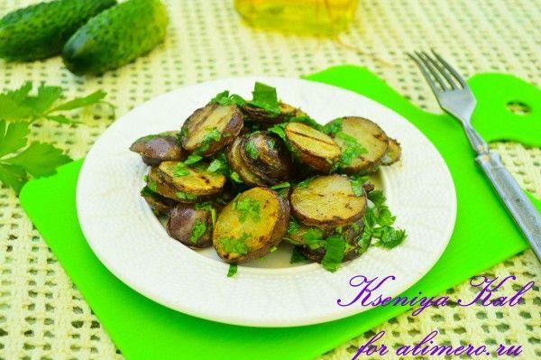 картошка гриль
