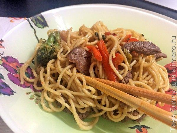 Китайская лапша с говядиной стир фрай