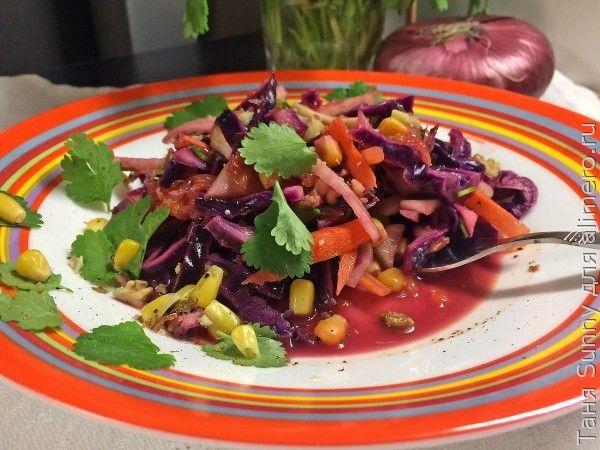 Салат из красной капусты с грейпфрутом