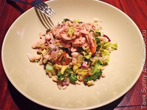 Зелёный салат на ужин