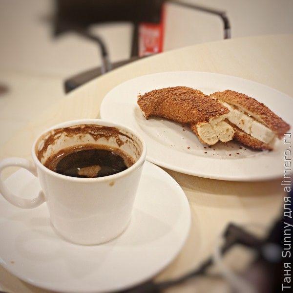 Симит и турецкий кофе