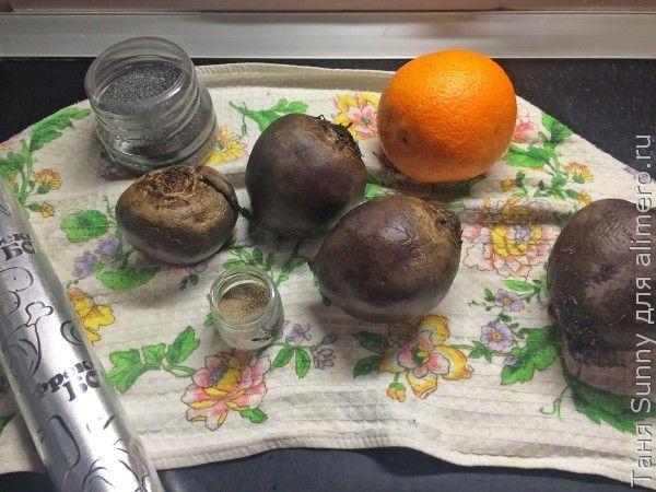 Салат из свёклы и орехов