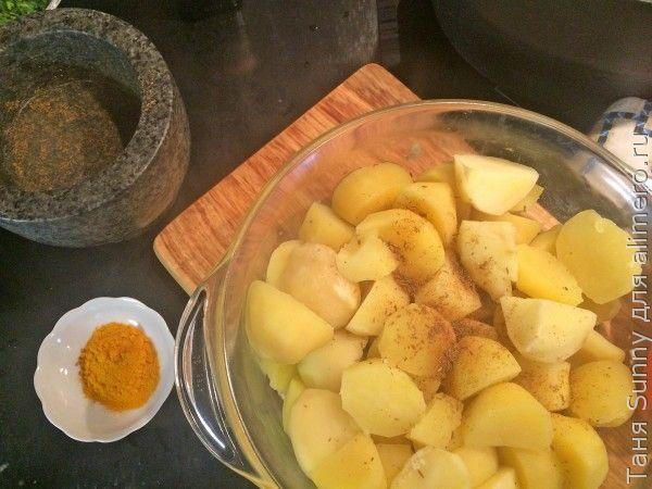 Картофельный салат в бомбейском стиле