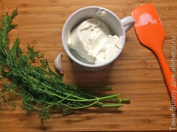 Овощи гриль с чесночным йогуртом