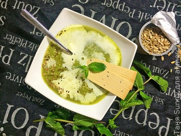 Суп из зеленого горошка Сен Жермен