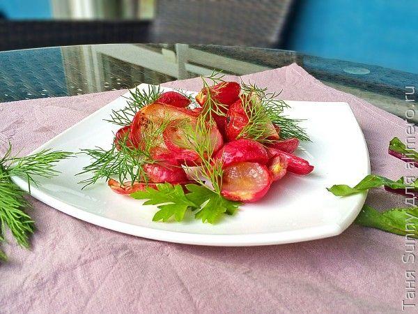 Горячий салат из редиса