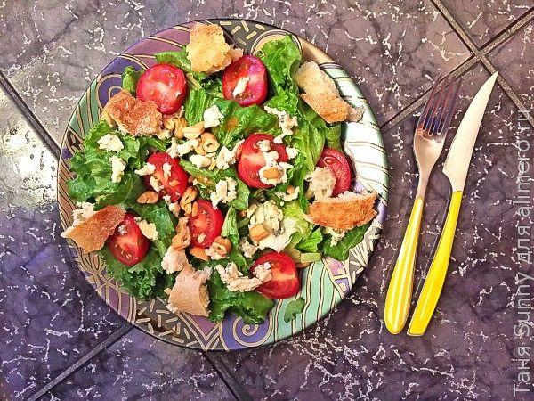 Салат на обед с голубым сыром и медом