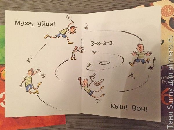 Манн, Иванов и Фербер, четыре буквы